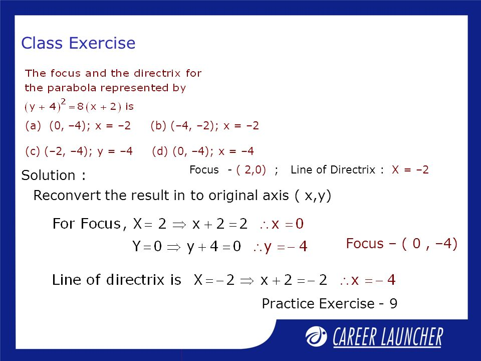 class exercise solution Accounting 225 quiz section #5 chapter 3-2 class exercises solution 1 babb company is a manufacturing firm that uses job-order costing the company's inventory.