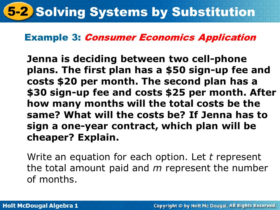 Example 3: Consumer Economics Application