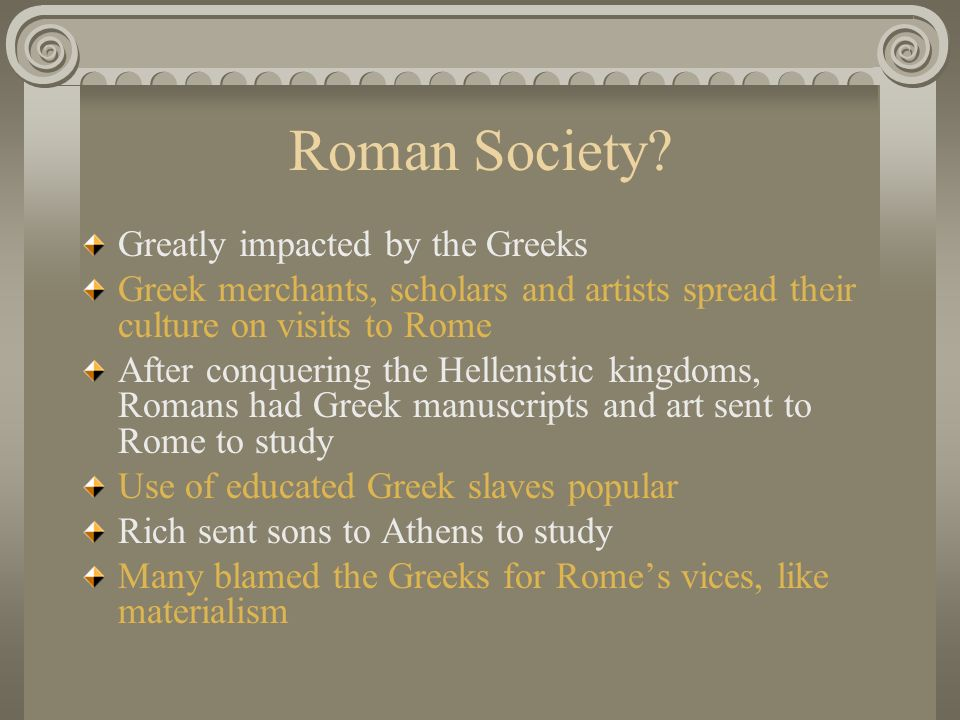 presentation of the greek society essay In character with his contribution to greek scholarship, the essays have been  of  frederick danker and a valuable presentation of the state of the art in greek and   testamentum graece and the united bible societies greek new testament.