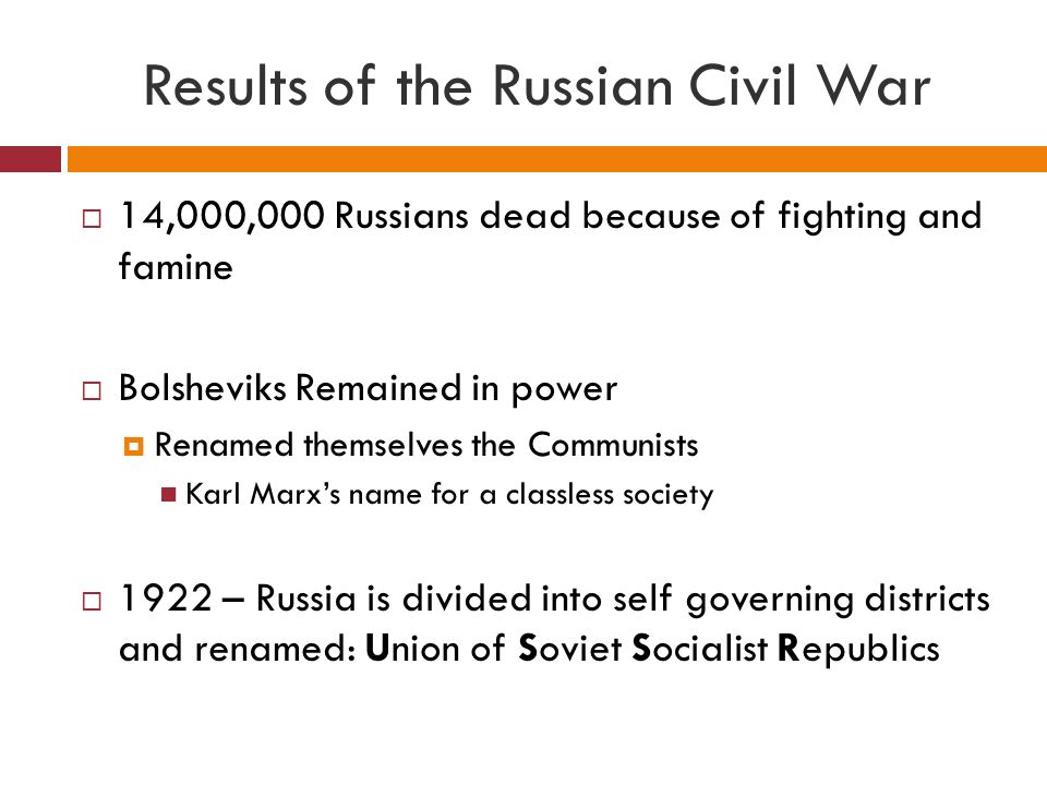Results of the Russian Civil War