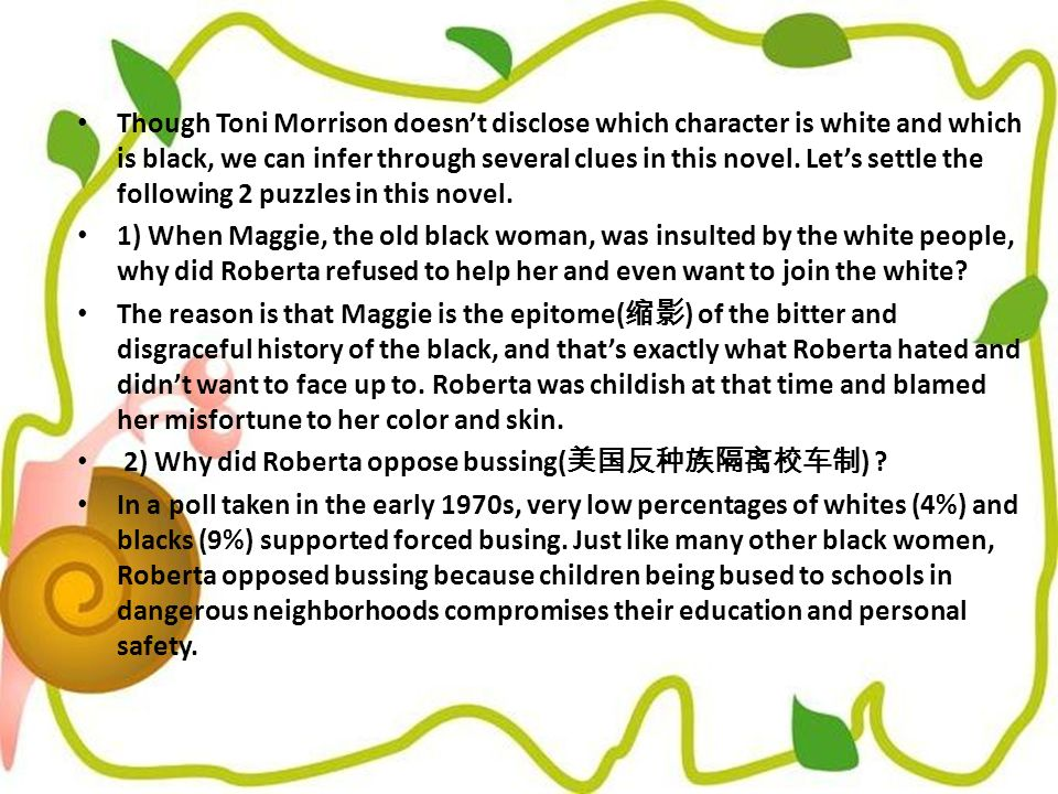 """the story of twyla and roberta in recitatif by toni morrison  """"recitatif"""" in """"recitatif"""" by toni morrison, two young girls roberta and twyla meet one another at a state home for orphan and foster children."""