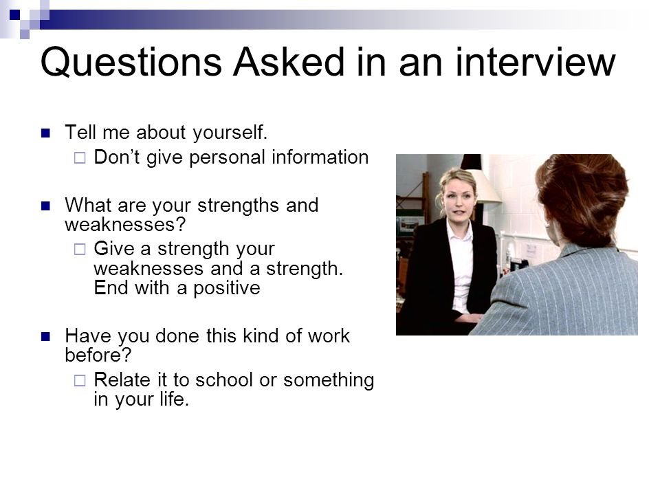 how to answer strength and weakness question during interview