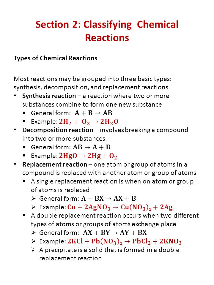 Chapter 19 Chemical Reactions ppt video online download – Classifying Chemical Reactions Worksheet