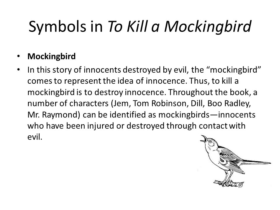 to kill a mockingbird loosing innocence To kill a mockingbird deals with heavy issues--courage, oppression, injustice and loss of innocence amazingly, it is able to handle these deep and sensitive areas without feeling depressing or preachy.