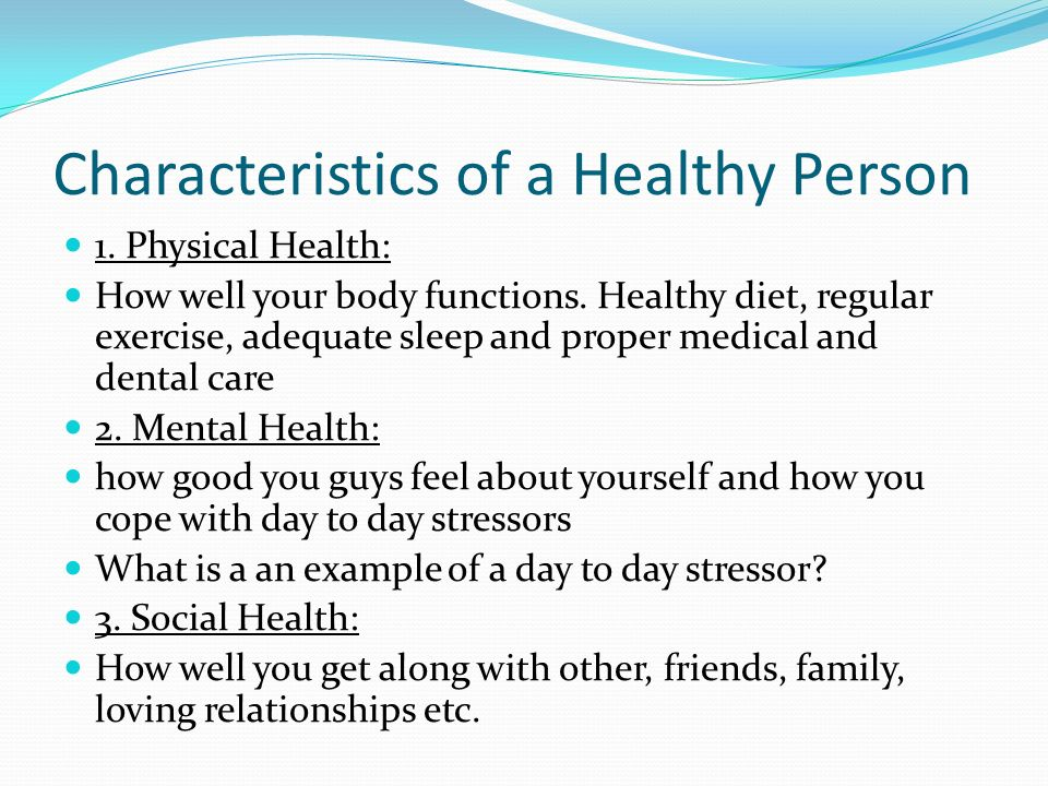characteristics of a person