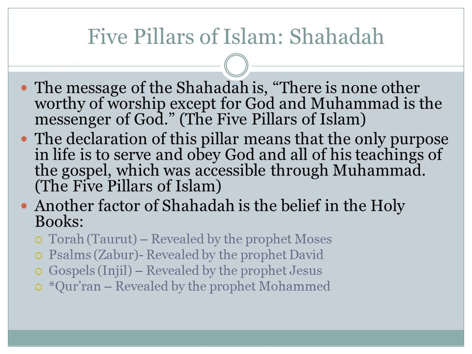 conclusion on 5 pillars of islam The five pillars of islam conclusion some people agree to this and say it is an advantage for the religion because without one of the pillars islam would fall.