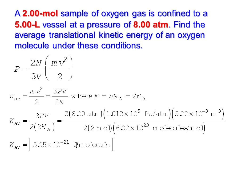 Translational Kinetic Energy Formula The Kinetic Theory of ...