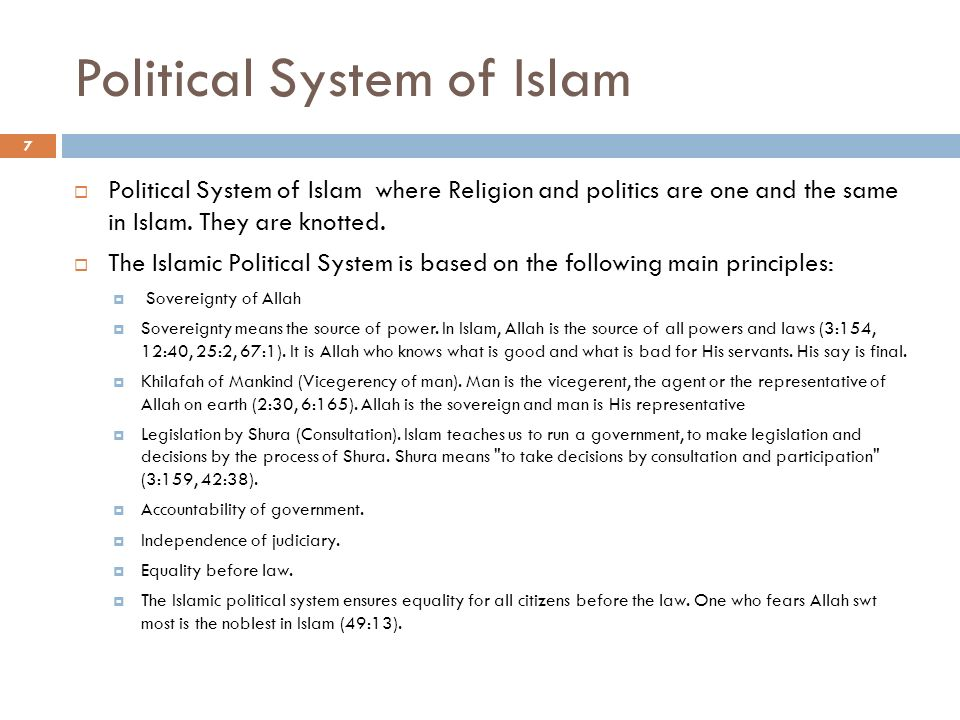 islamic political system At the same time, many muslims say religious leaders should influence political  matters and see islamic political parties as just as good or.