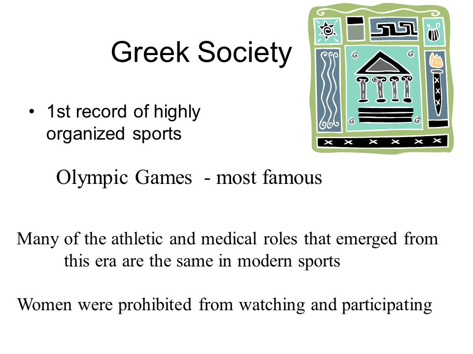 organized greek games Greece, birthplace of the olympic games, is ideal for participating in a sport or taking part in events or games (sports tourism) in the recent past the country has frequently organized many large sports/athletic events (world championships, pan-european games, significant international tournaments, etc), with the crowning event being the 2004 olympic games that were held in athens.