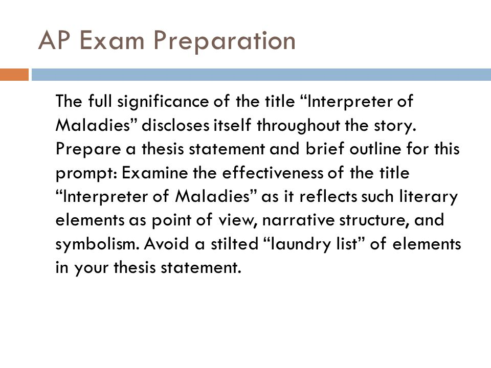 interpreter of maladies thesis statement Enter the email address you signed up with and we'll email you a reset link need an account click here to sign up.