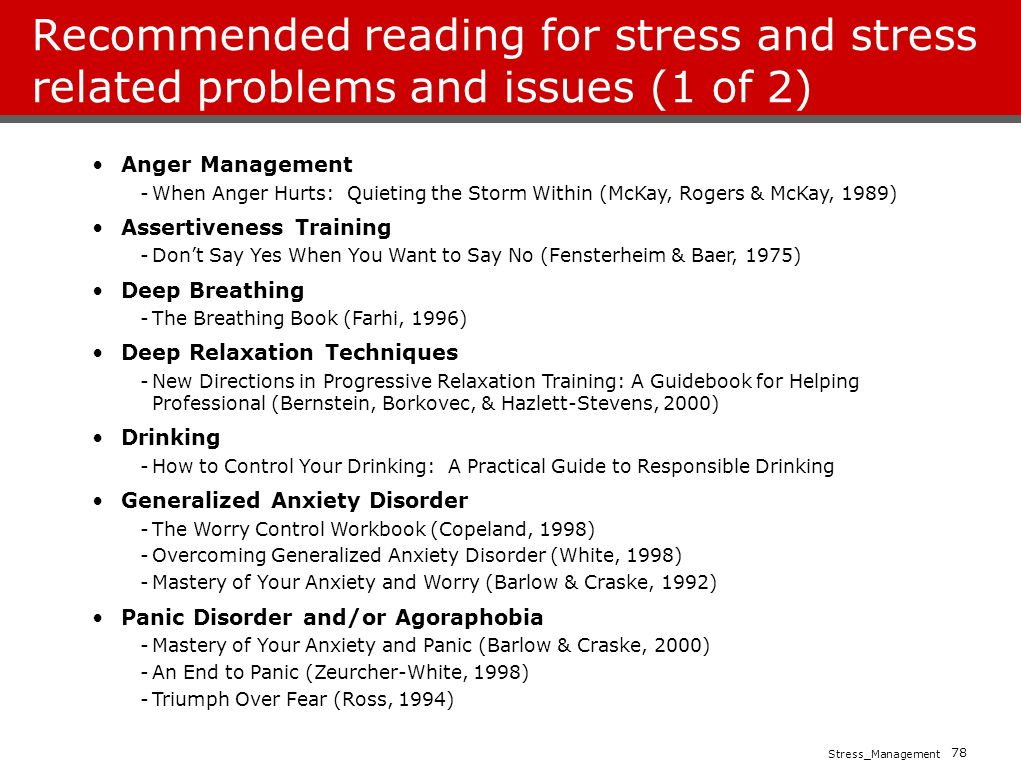 Stress Management at Bain - ppt download
