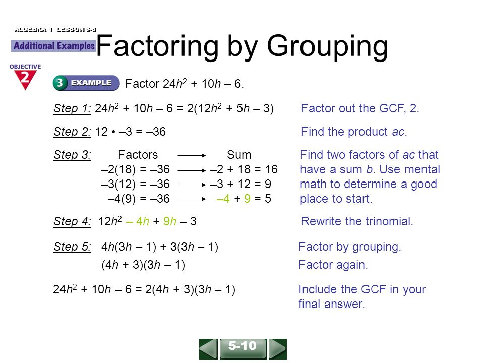 Factoring 6 factoring by grouping worksheet answers