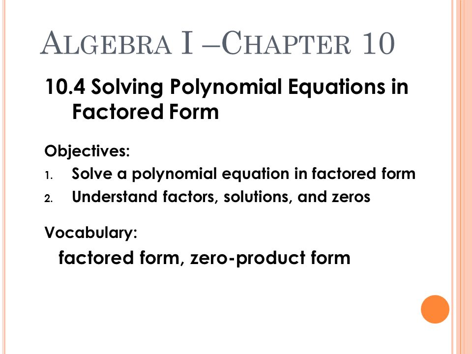 What Is Factored Form in Math?