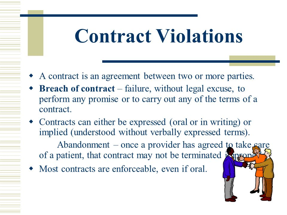 what is the difference between express and an implied contract Differences between implied and express contracts are the following: an express contract is expressed verbally an implied contract is expressed in other means the creation of the expressed.