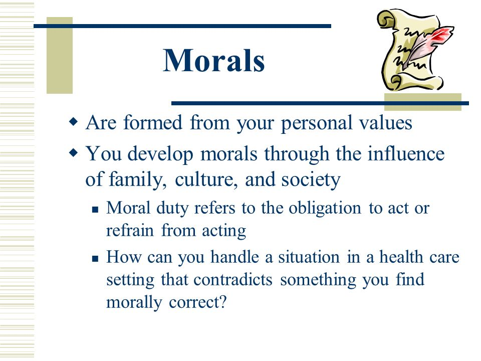 cultural values and personal ethics
