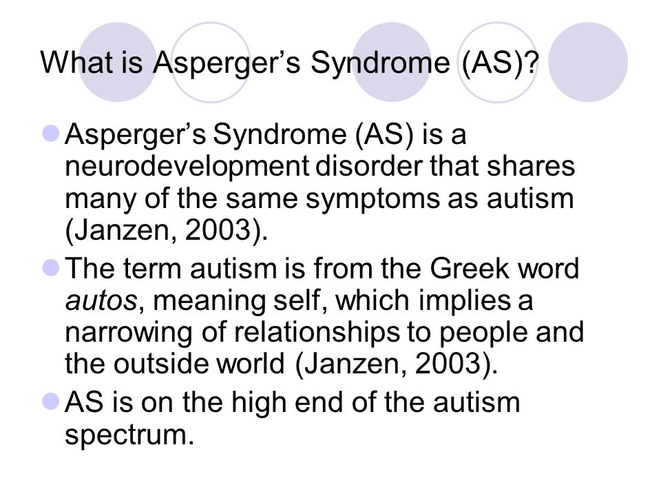social relationships and asperger s syndrome Asperger's syndrome symptoms include social problems, abnormal  asperger's  syndrome is commonly recognized in children after the age of 3 years and is   social skills involved in making and sustaining relationships and friendships.