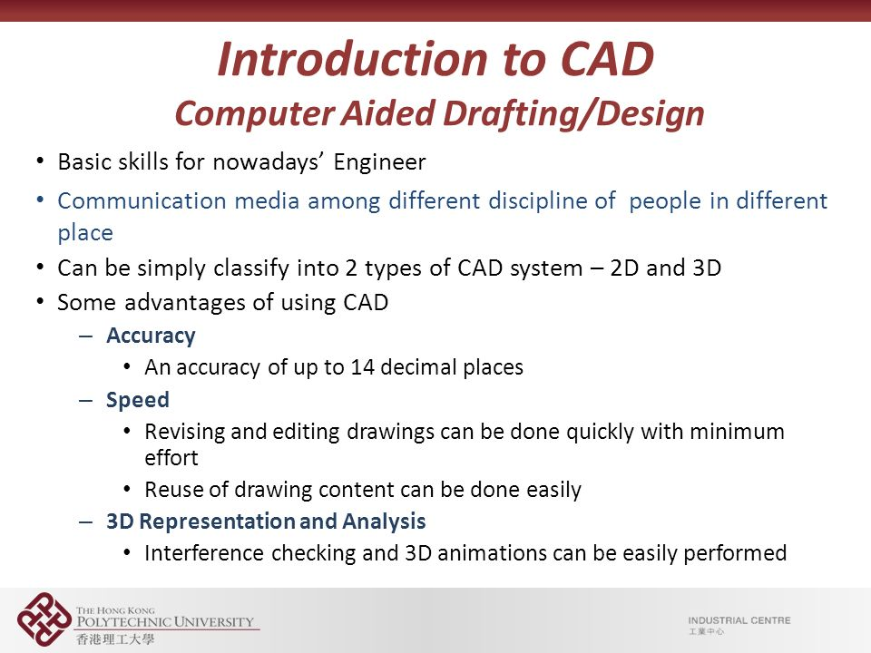 an introduction to the computer aided design system Kentucky community & technical college system computer aided drafting and design revised: 8-18-2017 course information cad 100 introduction to computer aided design.
