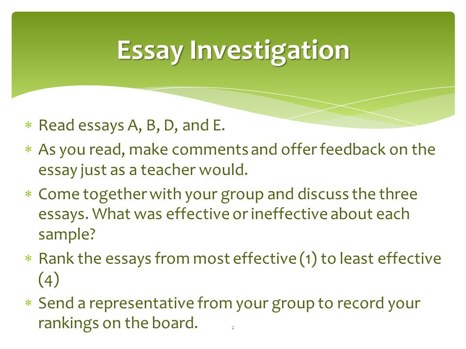 investigative essay writing You have chosen to write about what the investigative essay is not is a research paper in the sense you may be used to thinking of that genre in school.