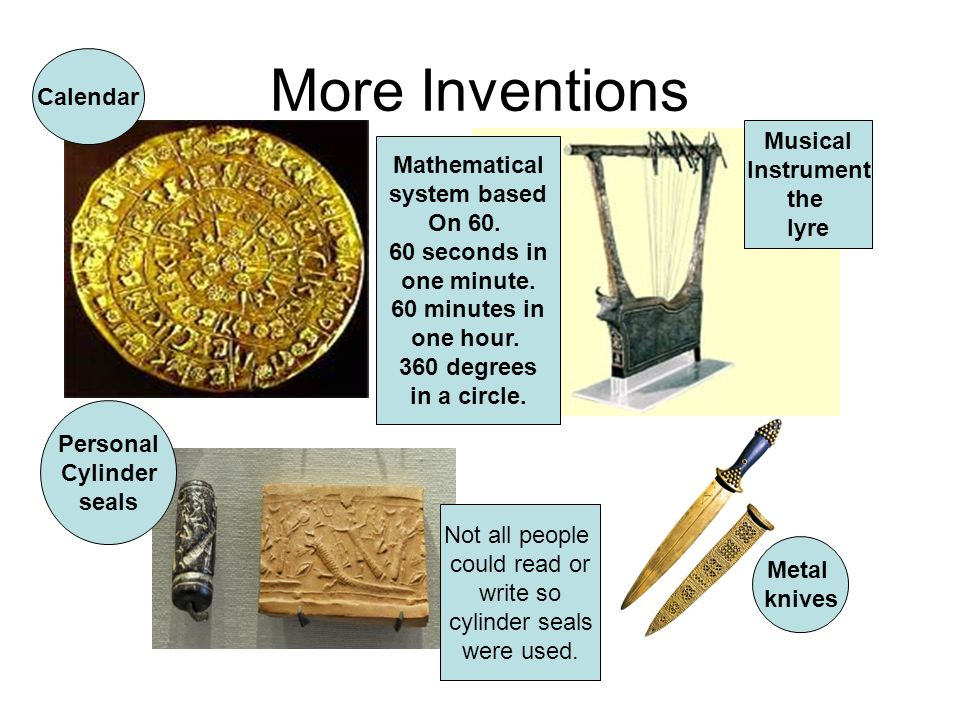 acheivements inventions of sumerians