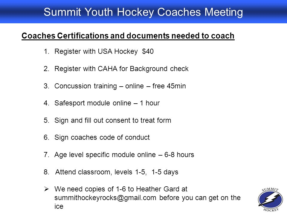 Summit Youth Hockey Coaches Meeting - ppt download