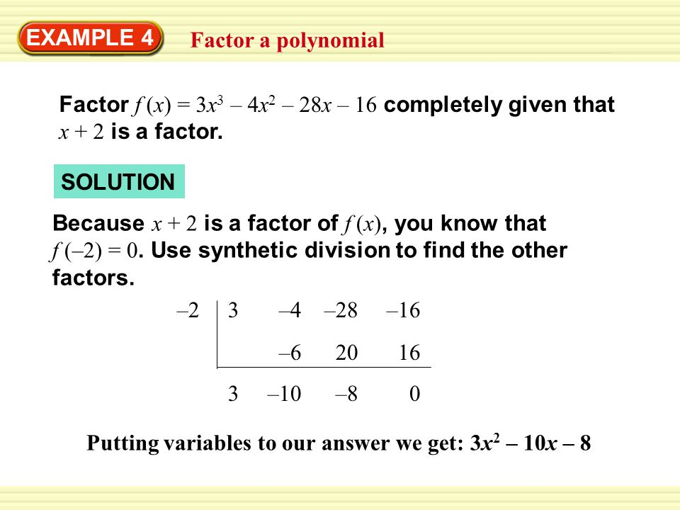 Multiply polynomials vertically and horizontally ppt video – Factoring Polynomials Completely Worksheet