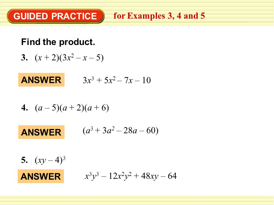 Multiply Polynomials Vertically And Horizontally Ppt Video Online