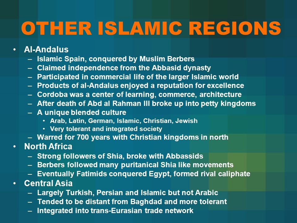muslim christian jews in al andalus The entire period of islamic rule lasted from the first conquest in 711 to 1492 when the christian  al-andalus not only gave the jews  a muslim woman as that.