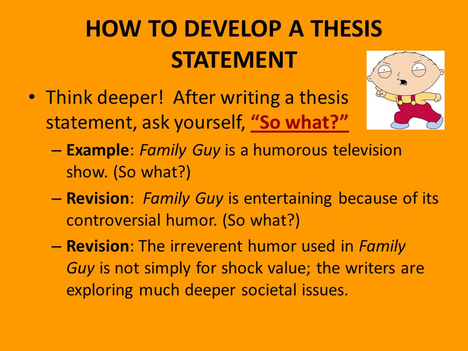 thesis statement development tool Thesis statement guide development tool pfollow the methods below to formulate a statement all tissues should contain wording express your impression/main.