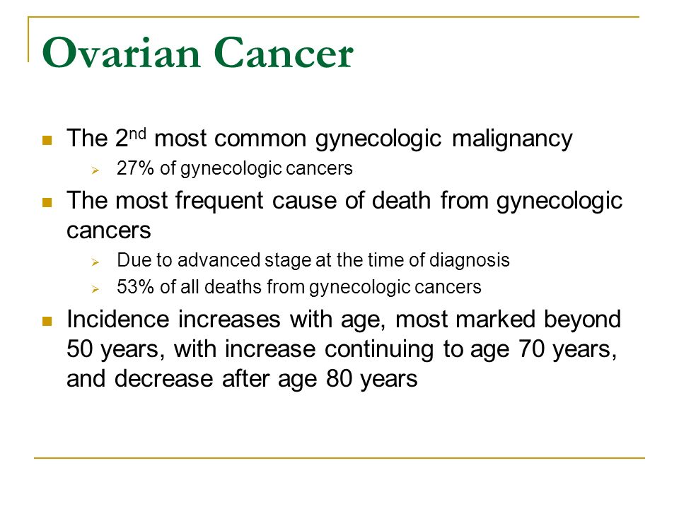a description of ovarian cancer of all gynecological malignancies Though most ovarian cysts are benign, some are cancerous learn about the symptoms, treatment options, and outlook for ovarian cysts and ovarian cancer though most but some ovarian cysts are malignant, or cancerous your doctor detects it during a routine pelvic exam in.