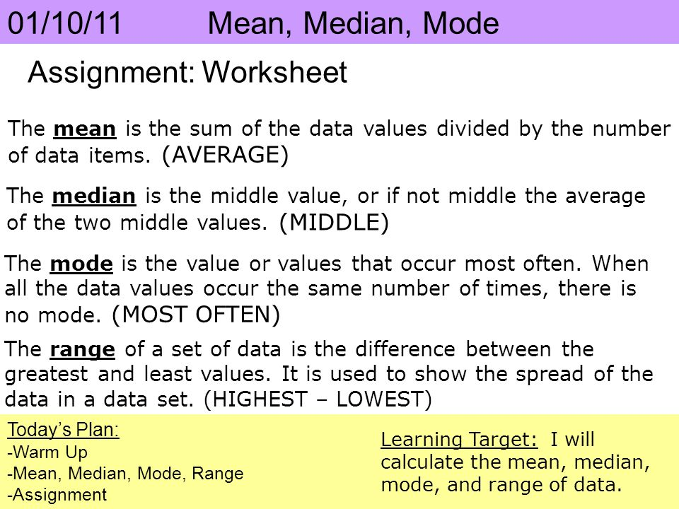 Free math worksheets for 5th grade mean median mode