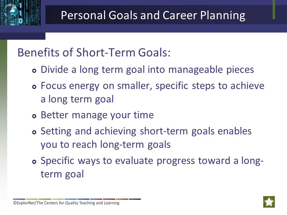 what are some short term goals