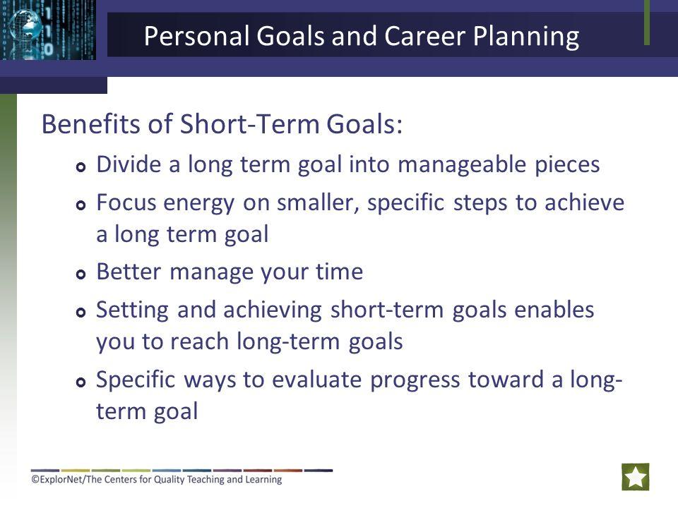 career short term goals