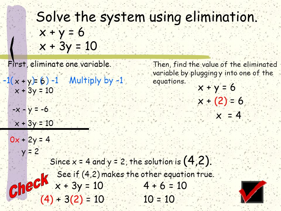 how to solve using elimination