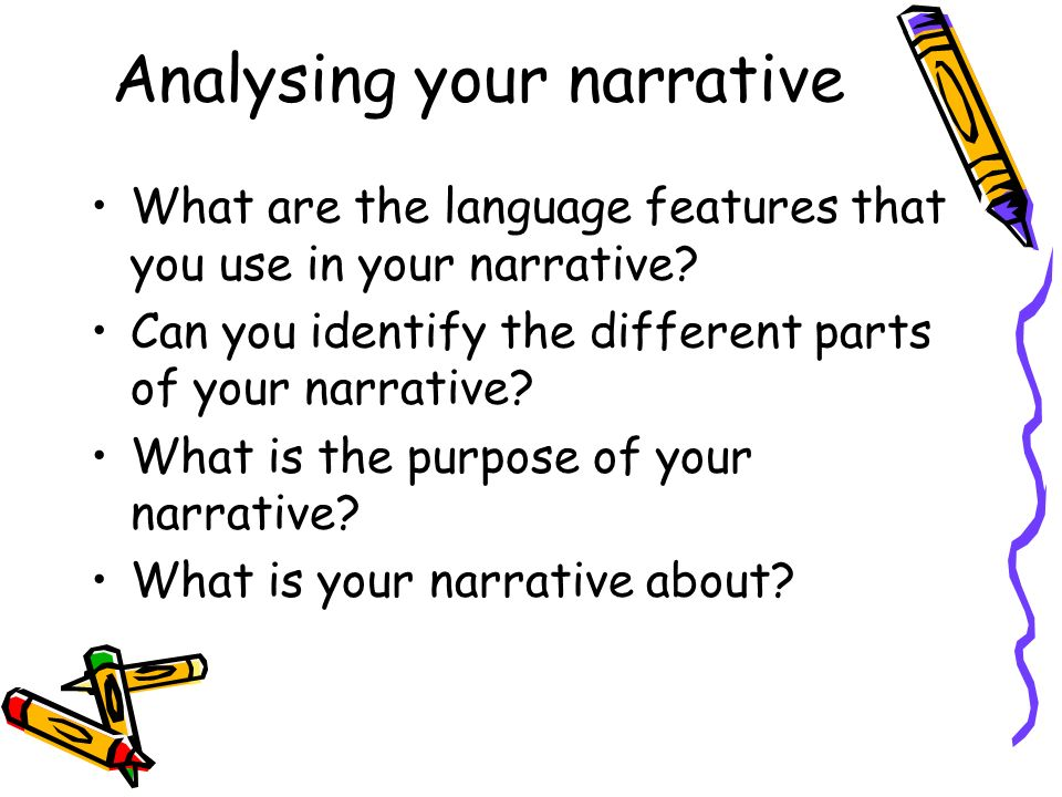 what are the narrative techniques used