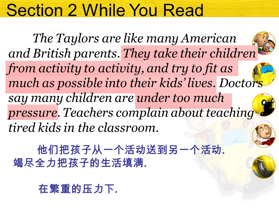 Section 2 While You Read The Taylors are like many American