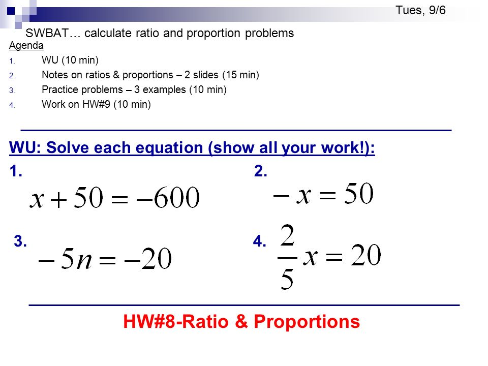 how to solve a proportion problem