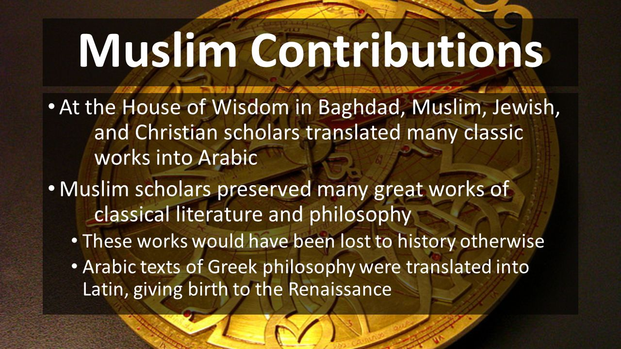 the house of wisdom Caliphs set up their capital in damascus damascus under the abbasid caliphs, the growth of luxury and the cessation of wars of conquest lead to the development of a.