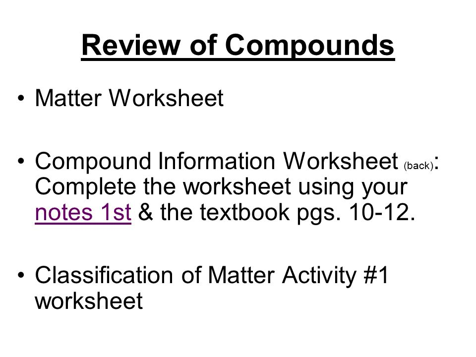 Mixture or Pure Substance ppt video online download – Classifying Matter Worksheet