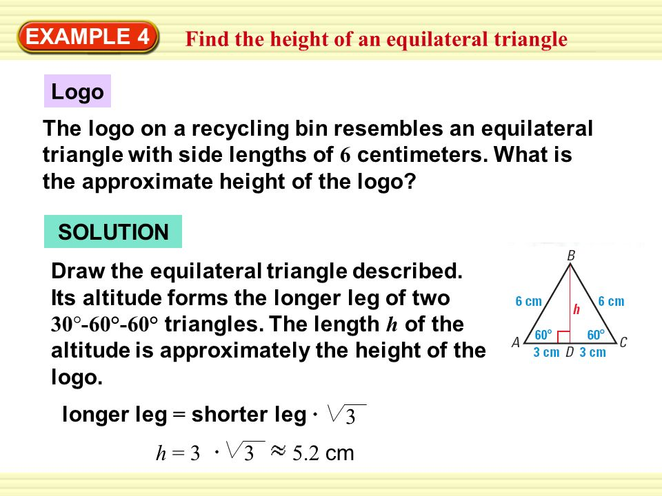 Example 4 Find The Height Of An Equilateral Triangle Logo Ppt