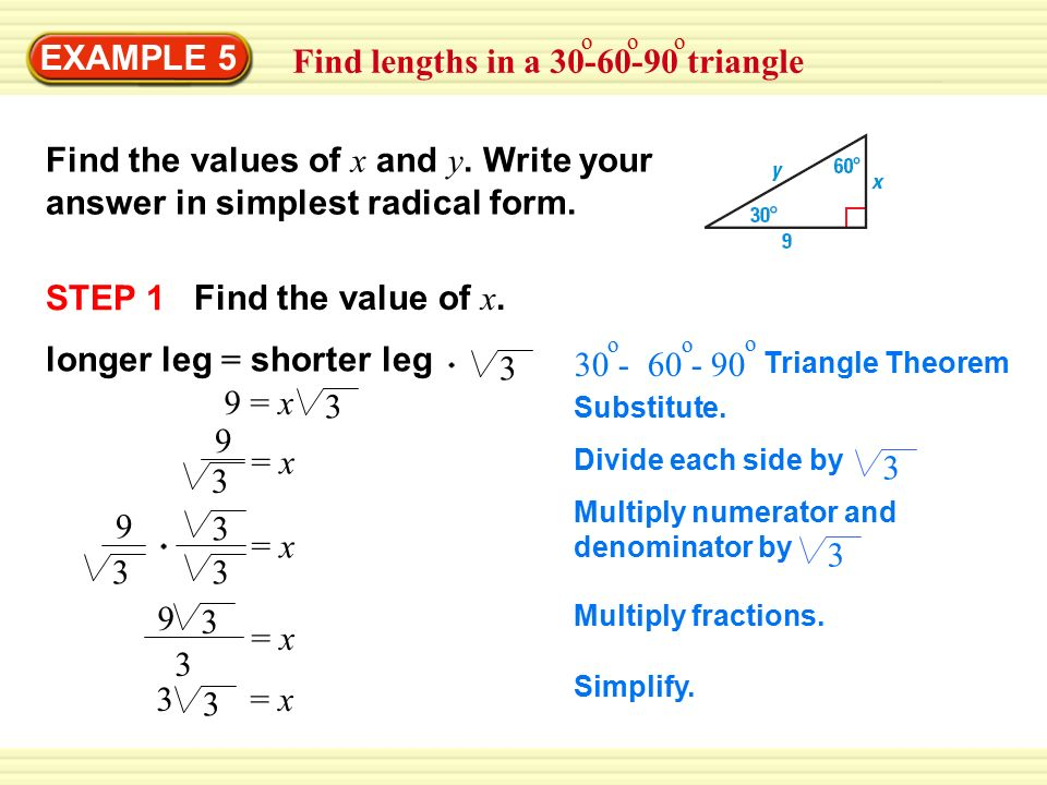 30 60 90 triangle examples with answers. find lengths in a 30-60-90 triangle example 5 30 60 90 examples with answers