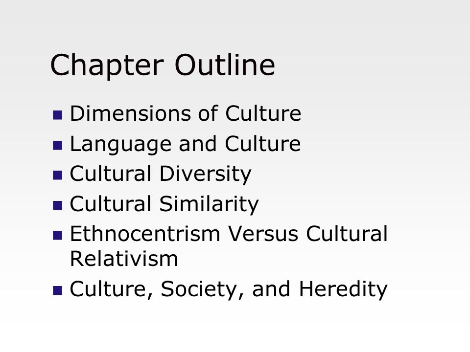 cultural diversity outline Speech ideas on cultural diversity  outline a few common challenges associated with cultural diversity, and then address ways to remedy these concerns for example, you might suggest your college offer a course in cultural competence or that students from foreign countries be offered courses in american culture.