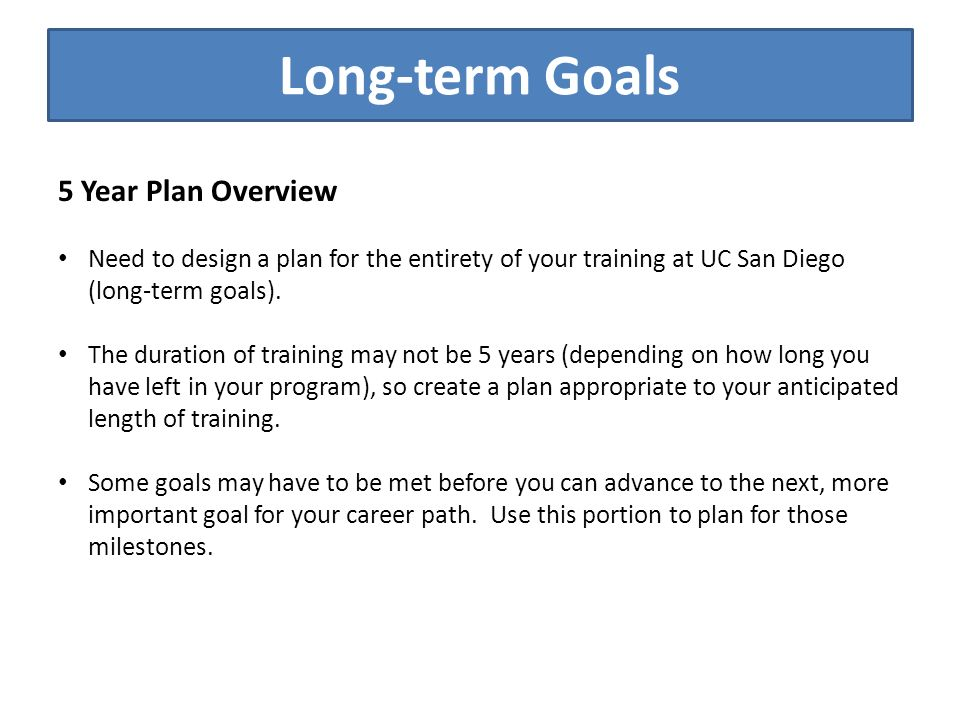what are your long term career goals