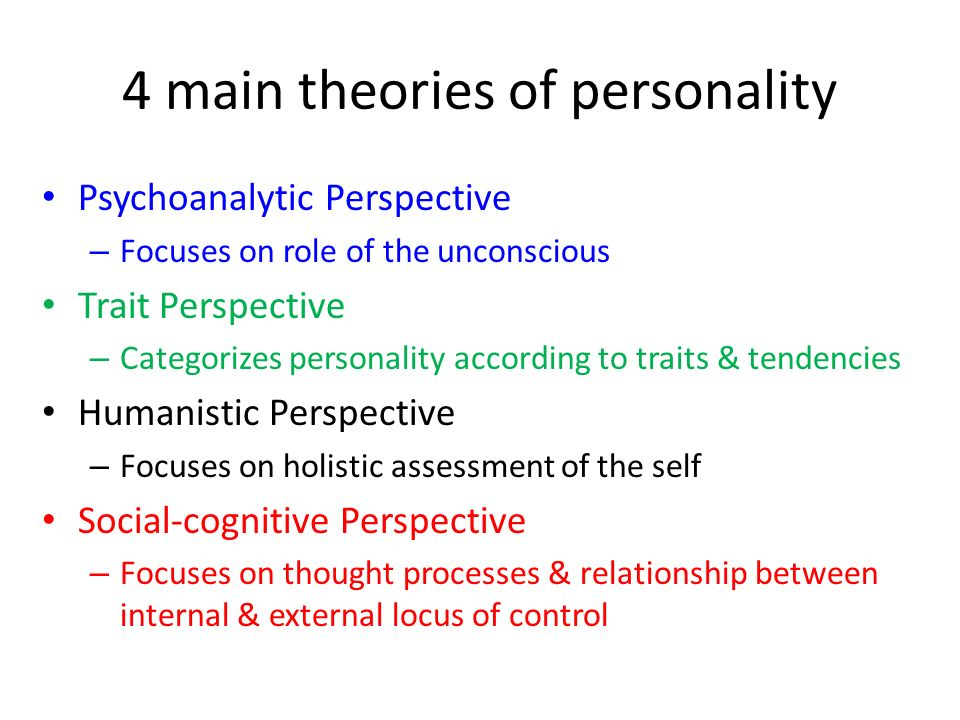 Humanistic And Existential Personality Theories Essay