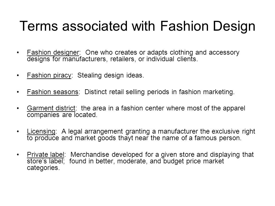 Major U. S. Fashion Centers - ppt video online download