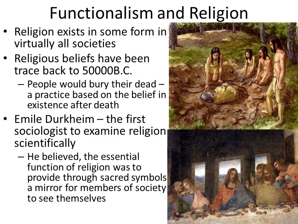 sociology and inca death cult Nally marked an enclave of territory dedicated to the inca state cult and popu-   while these people were living or dying as barbarians, it pleased our lord god   this tangible origin we now turn by examining certain sociological and political.