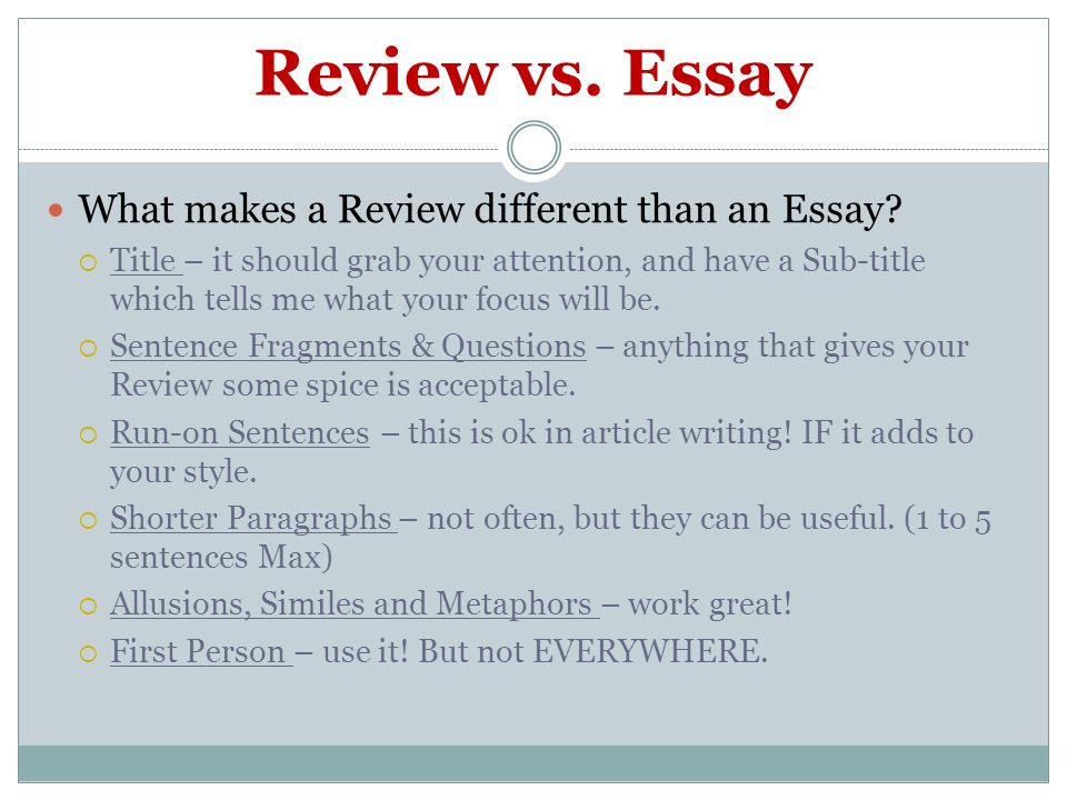 what makes a essay