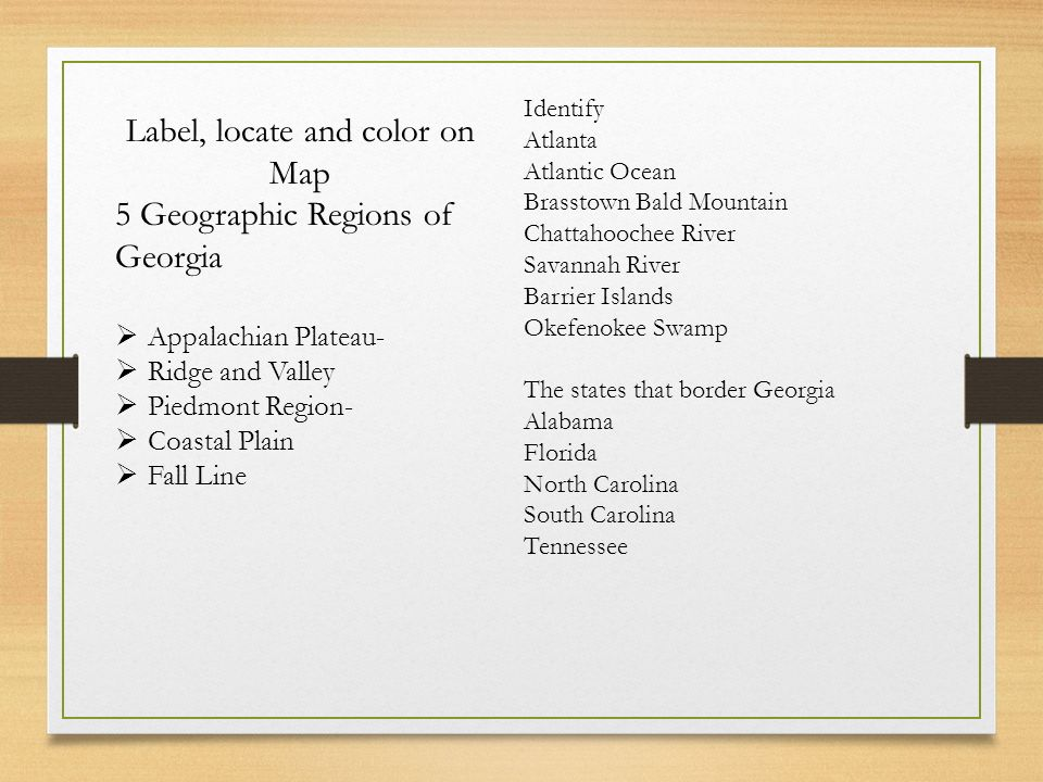 Unit Geography Of Georgia Ppt Download - Georgia map label