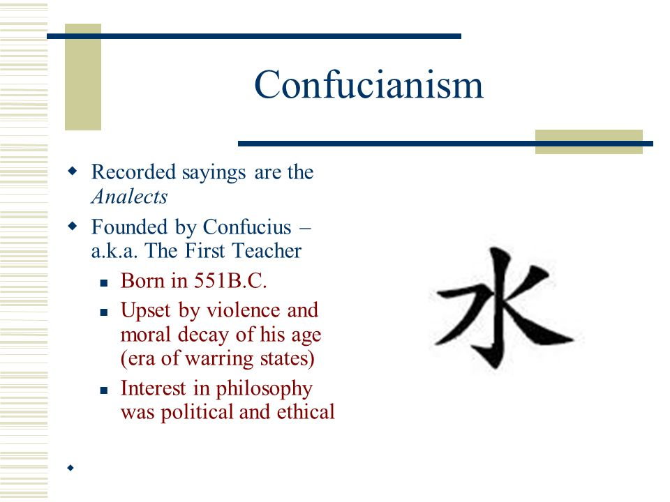 On Virtue: Comparing the Views of Confucius and Aristotle Essay