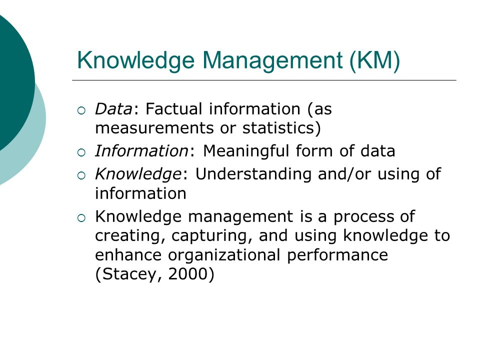 understand by knowledge and information society Data, information, knowledge, and wisdom by gene bellinger, durval castro, anthony mills there is probably no segment of activity in the world attracting as much attention at present as that of knowledge management.