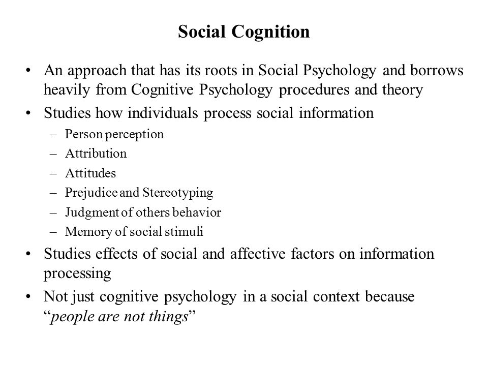 social versus cognitive psychology The is and cognitive psychology combined major provides a foundation in   and skills from computer science, behavioral and social science, and system.
